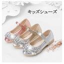 送料無料 フォーマル靴(女の子用)キッズ フォーマルシューズ キッズシューズ 革靴 ストラップシューズ 発表会 結婚…