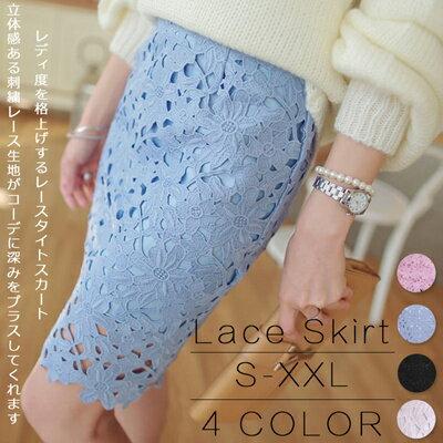 新作 スカート レディース カットワーク タイトスカート 刺繍レディース 春夏 スカート 美脚 刺繍レースデザインタイトスカート