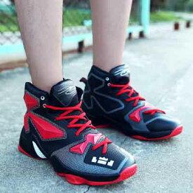 送料無料バスケットボールシューズ メンズ ハイカット スニーカー 靴 ランニング スポーツシューズ アウトドア 運動靴 防滑 耐久 衝撃吸収 軽量沖縄離島を除く