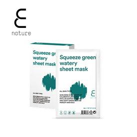 ※あす楽対象【ENATURE 日本公式サイト】スクィーズグリーンウォータリーシートマスク 25gx10枚 20003024