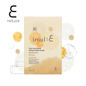 ※あす楽対象【ENATURE 日本公式サイト】 Iroul E 山芋エンリッチドヘンプシートマスク 35gx5枚 20003054