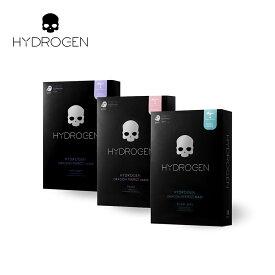 ※あす楽対象【HYDROGEN】ハイドロゲンドラゴンパーフェクトマスク HYDROGEN DRAGON PERFECT MASK [10枚入り] p00000et