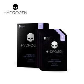 ※あす楽対象【HYDROGEN】ハイドロゲンドラゴンパーフェクトマスク コラーゲン HYDROGEN DRAGON PERFECT MASK [10枚入り] p00000eu