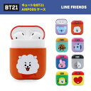 【BT21公式ライセンス商品】BT21 BASIC Airpods Case