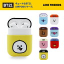 【BT21公式ライセンス商品】BT21 FACE Airpods Case