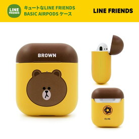 【LINE 公式ライセンス商品】LINE FRIENDS BASIC-BROWN