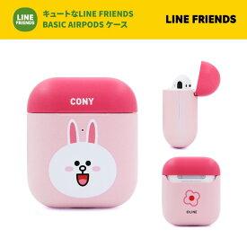 【LINE 公式ライセンス商品】LINE FRIENDS BASIC-CONY