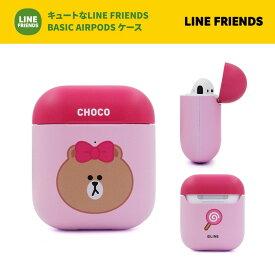 【LINE 公式ライセンス商品】LINE FRIENDS BASIC-CHOCO