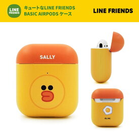 【LINE 公式ライセンス商品】LINE FRIENDS BASIC-SALLY