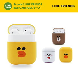 【LINE 公式ライセンス商品】LINE FRIENDS FACE Airpods Case