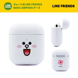 【LINE 公式ライセンス商品】LINE FRIENDS FACE Airpods Case-CONY