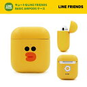 【LINE 公式ライセンス商品】LINE FRIENDS FACE Airpods Case-SALLY
