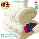ダブル 日本製 5重構造 極太 6点 帝人 テイジン 布団セット ダブル 5重構造 極厚 敷き布団 固綿 掛布団 枕 マイティー…