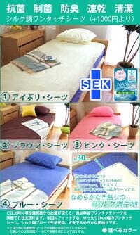 https://image.rakuten.co.jp/fashioncenter/cabinet/futon/sanso-shiki-re1.jpg
