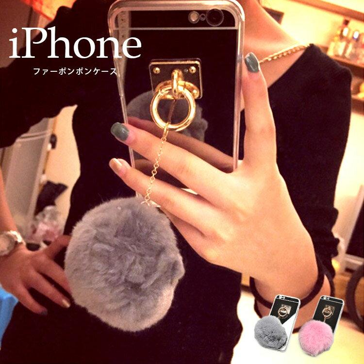 【メール便送料無料】iphoneケースファーポンポン付きiphoneケースiphone6 iphone6S iphone6plus iPhone5 iPhone5s iPhone5c ファー ポンポン おすすめ 可愛い クリアー ミラー FGS 【ペア割】 【ポ】
