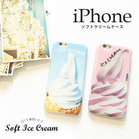 【メール便送料無料】iphoneケースソフトクリームケースソフトクリーム アイスクリーム アイス パステル シャーベットカラー ピンク ブルー 海 レジャー 春 夏 おすすめ iPhone iphone6 iphone6S iphone6plus 【ペア割】【返品不可】