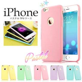 591d8e93d2 メール便送料無料☆iPhoneケースシンプルなパステルカラーのiPhoneケースiPhoneケース シンプル ソフトケース TPUケース iPhone6  iPhone6S iPhone6plus iPhone6SPlus ...