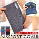 ★メール便送料無料★パスポートケースレターウォレットパスポートケースパスポート パスポートケース 財布 キャッシ…