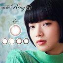 【送料無料】アイレ ネオサイトワンデーリングUV Neosight 1day Ring UV (1箱30枚入り / ワンデー / 度なし / 度あり / カラコン / カラーコンタクト / 小松菜奈 / ネオサイト / 自然 / ナチュラル / ブラック / ブラウン)