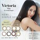 【送料無料】【YM】ヴィクトリアワンデー 1箱(1箱10枚入り / Victoria 1day by candymagic / ワンデー / 度なし / 度…