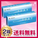 【送料無料】メニコンワンデー 2箱セット (メニコン1DAY / メニコン ワンデー / Menicon 1day / 1日使い捨てコンタクトレンズ)