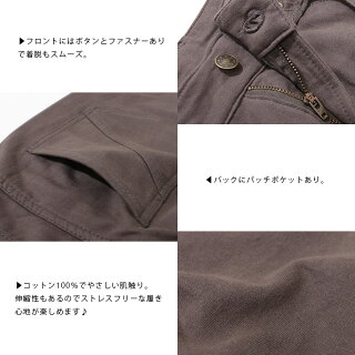 M/L/LL/3L/4Lサイズジョガーパンツレディースリブパンツ大きいサイズ綿パンツ裾リブパンツリブジョグパンツサルエルパンツ美脚スウェット大きい裾リブスキニー黒ブラックグレーカーキ春夏夏