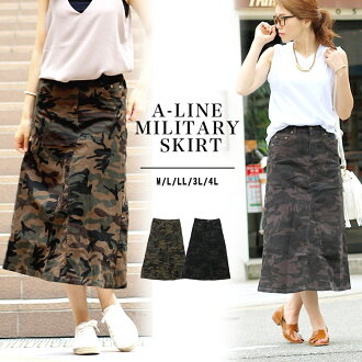 Skirt knee-length half-long women's MIME large size with skirt camouflage pattern a line skirt military stretch knee-length seasons dates cargo M L LL 3 l 4 l