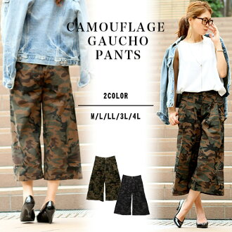 Big long wide pants scurcio scans Gaucho Gaucho pants size pattern camouflage camouflage pattern culotte shorts knee-length shorts cotton cotton spring summer fall/winter bottoms casual ladies