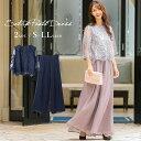 レーストップスワイドパンツドレス 結婚式 パンツドレス 袖あり セットアップ S M L LL 大きいサイズ 小さいサイズ パ…
