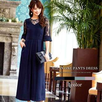 It is setup race sleeve wide underwear for 40 generations for black navy dark blue dress invite 30 generations that there is wedding ceremony dress all-in-one pantdress party dress race sleeve long length party four circle sleeve knee second party gradua