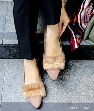 【送料無料】フラットパンプスファーパンプスファーパンプスローヒール黒ファーパンプスコンビファー秋冬パンプス痛くない歩きやすい立ち仕事靴通勤オフィスカジュアルぺたんこベージュオークブラウンブルーオレンジブラック