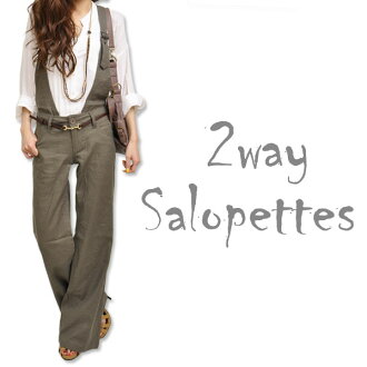 2013 2WAY suspender salopette pants all-in-one salopette pants all-in-one forest ガールレディースボトムスロングサロペットレトロレディスレデイース 2013aw fall and winter