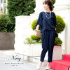 Great wedding Setup pants dress size dress pants flare sleeves lace party dress volume sleeves sleeves and trouser suit parties invited formal black dark blue black Navy beige 20s 30s 40s women's winter L size