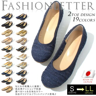 Not hurt Japan-made pumps flat shoes Pumps low heel pumps pettanko pettanko pumps enamel pumps fall/winter new pumps ballet shoes aw 2013 2013 winter