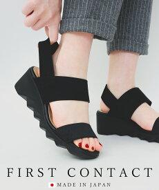 コンフォートサンダル ヒール レディース 立ち仕事靴 オフィス 室内履き コンフォートシューズ 日本製 FIRSTCONTACT ファーストコンタクト ナースシューズ ウェッジソール 靴 サンダル レディース 歩きやすい 痛くない ゴムベルト ゴムストラップ 秋 送料無料