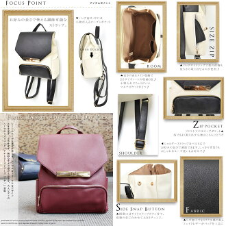 FashionLetter | Rakuten Global Market: Book Award! MIDI backpacks ...