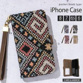 iphone8 ケース 手帳型 大人可愛い 大人女子 おしゃれ かわいい ミラー付き カード入れ ネイティブ エスニック スマホケース 対応機種[ iphone8 / iphone7 / iphone6s ]アイフォン8 / アイフォン7 / アイフォン6s 黒 赤 紺 黄色 [メール便送料無料 ]