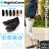 Regetta 独木舟 (独木舟赛) 楔唯一滑泵鞋制造的日本 S M L 抗菌除臭成人可爱楔形鞋大小 6 厘米鞋跟 2015年春夏新的女性中间脚跟 CJWS6709 鞋垫舒适鞋子