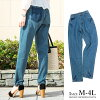 It is underwear in spring in vintage processing wash processing waist rubber big size long shot length bottoms underwear affordable price 2018 spring and summer relaxedly blue the size Lady's underwear M L LL 3L 4L size tapered pants which tapered jeans
