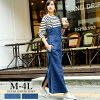 8.5 ounces of denim jumper Jean ska salopette all-in-one denim underwear big size overall dress spring clothes spring clothing loose jeans straight denim lady's bottoms long maxi length system cover M L LL 3L 4L blue navy