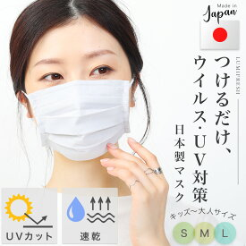 日本 製 用 マスク 使い捨て 夏