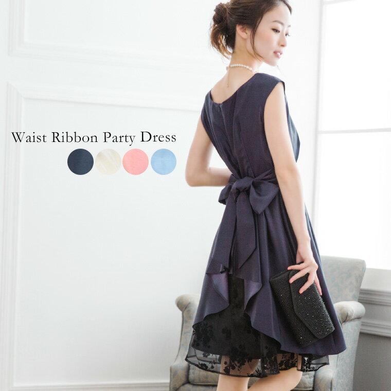 【送料無料】パーティードレス カラードレス 結婚式 ワンピース 膝丈 フレアスカート ドレス