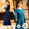 The figure cover adult きれいめ maxi dress refined four Mulready's navy colored races reply which there is race long wedding ceremony one-piece dress party dress waist belt waist ribbon invite girls-only gathering banquet second party sleeve in
