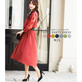 The race four Marwan peace care of entrance ceremony graduation ceremony mother M L entering a kindergarten type second party occasion that there is long dress party long length sleeve with the party dress wedding ceremony invite banquet dress long dress