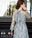 結婚式 ワンピース パーティードレス 大きいサイズ 小さいサイズ ロング 袖あり 春 夏 秋 冬 パーティドレス 二次会 2…