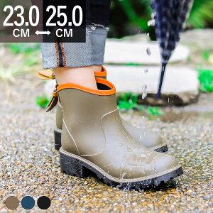 ショートレインブーツ カジュアル ショート丈 レインシューズ 完全防水 雨靴 長靴 フェス 美脚 レディース スノーシューズ ガーデニングブーツ くるぶし丈 梅雨対策 おしゃれ 大人かわいい
