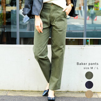It is spring and summer for 2019 for 40 generations for 30 generations for Baker underwear Lady's Baker Chino chino pants cargo pant straight underwear long underwear wide bottom bottoms pocket cotton cotton M large size big size khaki beige navy casual