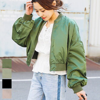 It is リブエムエーワンカーキブラック black pink in outer short length MA-1 Lady's over size size grain military jacket short military blouson blouson jacket jacket big silhouette volume sleeve sleeve conscious Candice Reeve spring