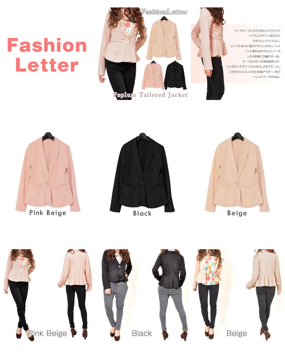 Design jacket formal