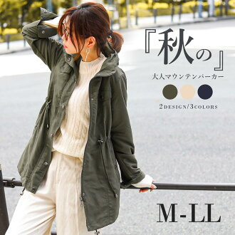 It is a new arrival in size 2019SS spring when coordinates spring clothes are big in polyester spring with the coat food in マウンテンパーカーマウンパマンパモッズコートレディースミリタリードロストコートミディアム length light weight spring in 40s in 50s for light overcoat Lady's 30 generations